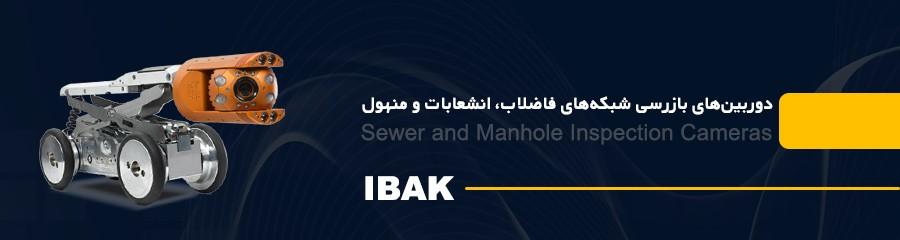 IBAK T76 / T76 HD