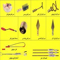 Steel Flexible hand rods
